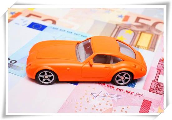 天津汽车抵押贷款产品