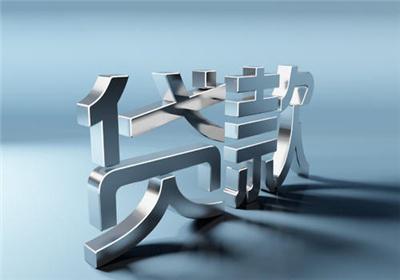 北京贷款公司可以办理哪些抵押贷款